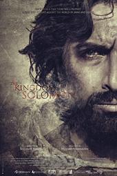 iranski film_solomonovo kraljevstvo