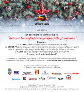 AvivParkZrenjanin_Najlepsa-jelka_e-Pozivnica